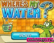 Крокодильчик Свомпи 2 в душе