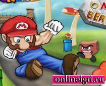 Супер Марио на дороге