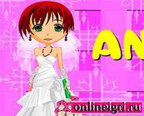 Аниме на свадьбе