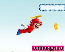 Марио летает как Карлсон