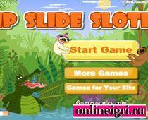 Крокодильчик Свомпи и милые ленивцы
