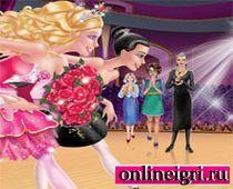 Образ балерины для Барби