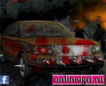 Зомби, пора умирать