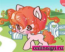 Маленький пони: пони стилист