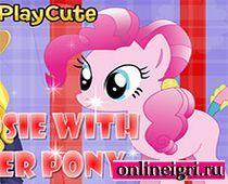 Маленький пони: юный стилист