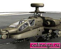 зД вертолёты