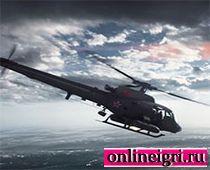 Летим на вертолете