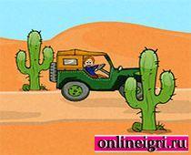 Машинка в пустыне