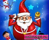 Санта Клаус: Кто выше?