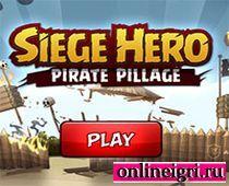 Пиратское нападение в стиле Angry Birds