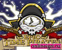 Настало время пиратов