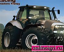 Разбушевавшиеся тракторы
