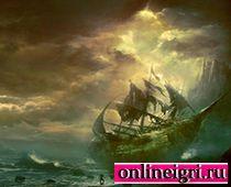 Пираты Карибского Моря: Жестокие сражения