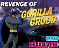 Бэтмен в погоне за обезьяной