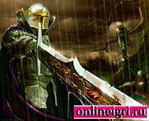 РПГ рыцарь пробуждается