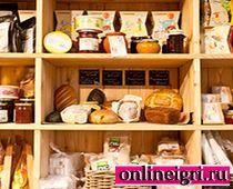 Доставка продуктов: Защити добычу
