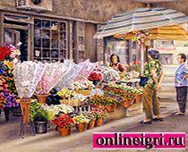 Цветчный торговый центр