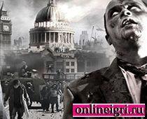 Зомби-апокалипсис: осада дома