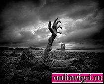 Растение и вылезшие зомби