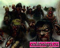 Зомби атакуют в 2014 году
