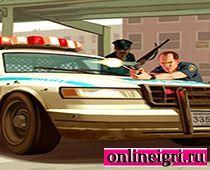 Уличный захват преступников