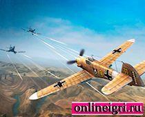 Стрелялка воздушные бои на самолетах