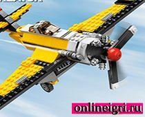 Лего самолет летает