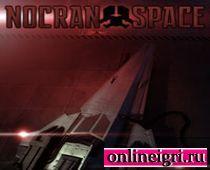 Валли: Сражение в космосе