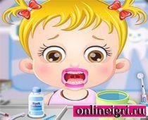 Малышка у зубного