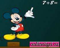 Микки Маус учитель математики для детей