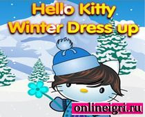 Одеваем Хелло Китти на зиму