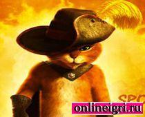 Кот в сапогах: из Шрека