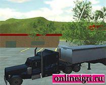 Академия огромных грузовиков