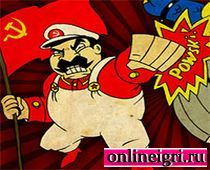 Марио и СССР