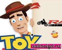 Гонки на мотоцикле с Историей игрушек