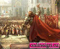 Защита королевства