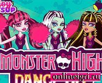 Монстр Хай и танцы для девочек