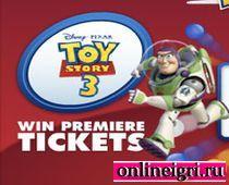 История игрушек 3 выиграй билеты
