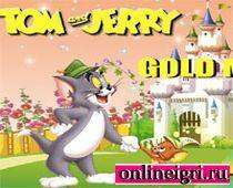 Том и Джерри: работа в команде