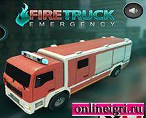 Пожарный водитель