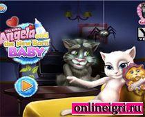 Говорящий кот Том: котенок и Анжела