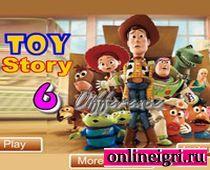 История игрушек: поиск отличий
