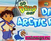 Прыгаем по льдинам вместе с Диего