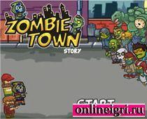 Зомби победили: Жуткий город