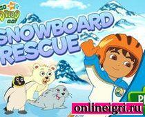 Диего катается на сноуборде
