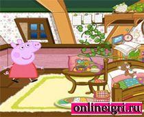 Свинка Пеппа домашний дизайнер