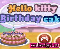 Вечеринка с тортом Хелло Китти