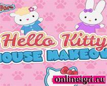 Пижамная вечеринка: Хелло Китти нужно торопиться