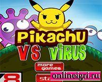 Покемоны: Защита от вирусов