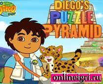 Найди совпадения вместе с Диего